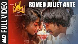 Romeo Juliet Ante Video Song | I Love You Telugu Movie | Upendra, Rachita Ram | R Chandru