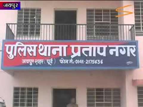 Jaipur News 23 July 2014