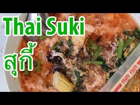 Thai suki healthy thai food youtube forumfinder Images