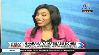 NTV Sasa: Serikali yataka ada za matibabu kupunguzwa