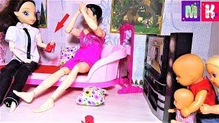 МАКС КАТЯ ПАПА МАМА ПОМЕНЯЛИСЬ Мультики #куклы Барби #смешные истории