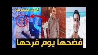 هروب عريس من فرحه بعد سرقته تورتة الخطوبة (قصة مصطفى أبو تورتة)