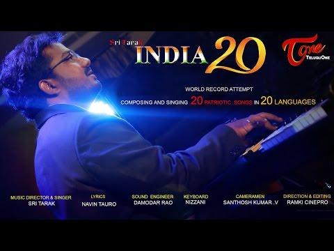 India 20 album song 1(English) | by Sri Tarak