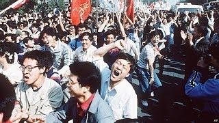 Tư liệu về đàn áp ở Thiên An Môn