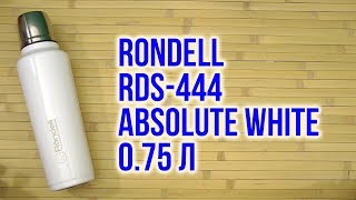 Розпакування RONDELL RDS-444 Absolute White 0.75 л