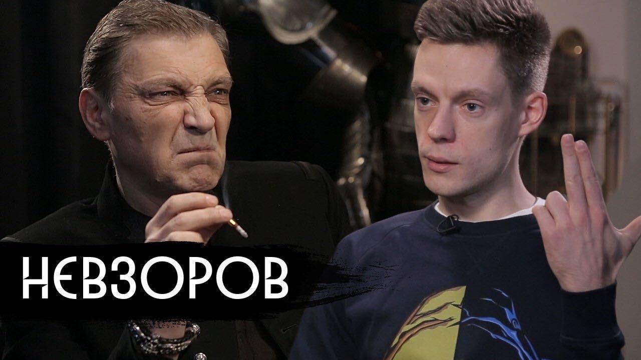 Невзоров - о Фараоне и ориентации Милонова / вДудь - YouTube