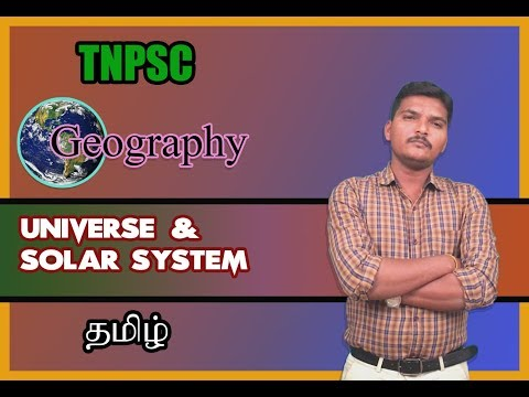 TNPSC-Geography- Universe and solar system