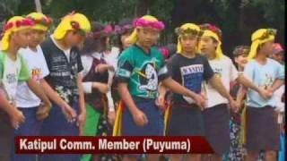 1219 #98 Puyuma