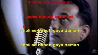 Aaj Mere Yaar ki shadi karaoke