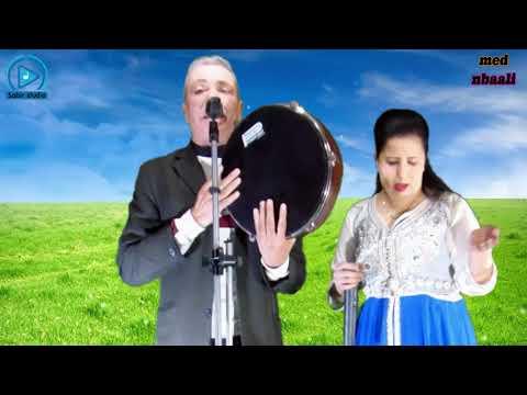 Mohamed Nba3li & Fatima Targadit – Milmi