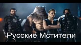 Коротко о фильме