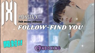 UnboxingMONSTA X - 7th mini AlbumFOLLOW FIND YOU