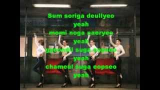 Repeat youtube video Miss A - Hush lyrics Hangul 미스에이