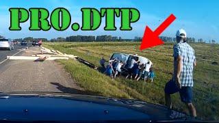 Фильм про ДТП и Аварии за Июнь 2015/#111/ Accidents and crash 2015 авария и  дтп