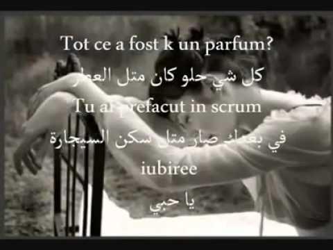 chanson iubito mp3
