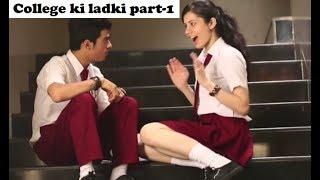 College Ki Hot Ladki Se Pyar Part 1 | Romantic School Love Story | MissRomanticAnushka