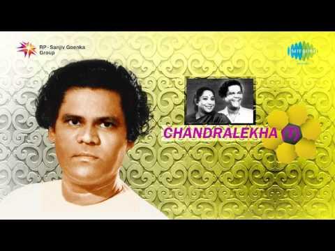 Chandralekha   Aayilo Pakiriyama song