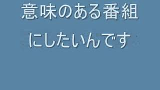NHKの朝の連続テレビ小説 純と愛の収録にスタジオが使われました。 ...