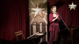 Julia Hagemann – Das Lied der Laborantin
