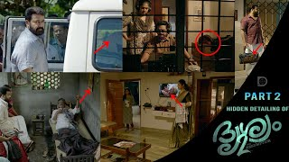 Drishyam 2 Hidden Detailing | Part 2 | Unnoticed Things | Duo media