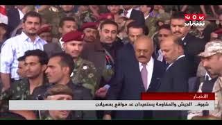 شبوة ... الجيش والمقاومة يستعيدان عد مواقع بعسيلان | تقرير يمن شباب