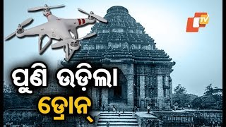 Russian tourists detained for flying drones over Konark Sun Temple