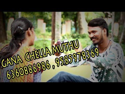Chennai Gana  Chellamuthu - LOVE FEEL   2017   MUSIC VIDEO( 6360886986, 9585978369)