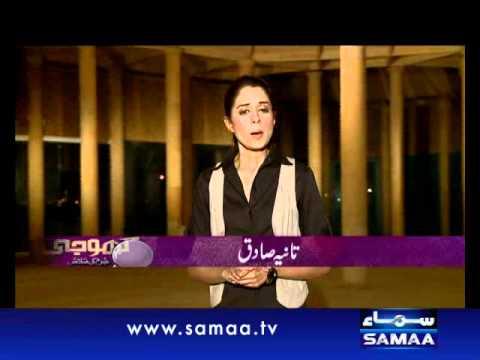 Khoji May 18, 2012 SAMAA TV 1/4