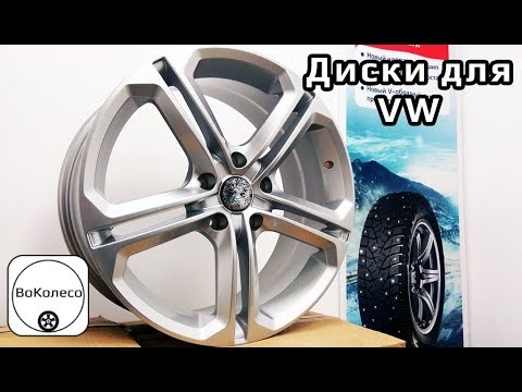Диски на Volkswagen /// обзор