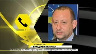 Владимир Генинсон: Все должно быть в рамках закона