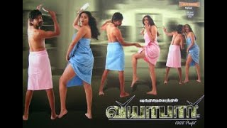 Tammana & Vadivel & Santhanam In Vyabari -Tamil Full Movie Mega Hit Comedy Film