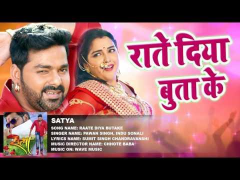 Raate Diya Butake Piya Kya Kya.       Satya Movie Song