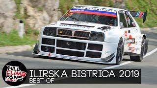 Hill Climb Ilirska Bistrica 2019 - Best of HCF ☆
