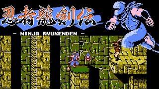 Ninja Ryukenden (FC)