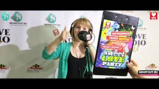 Love Radio - Star:Battle 1. NightOut.ru Omsk - 2014