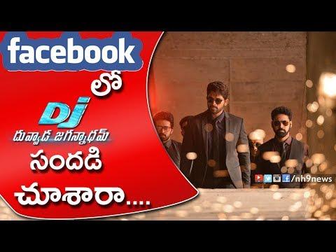 Allu Arjun DJ Duvvada Jagannadham Movie Piracy Is Going Viral In Face Book   NH9 News