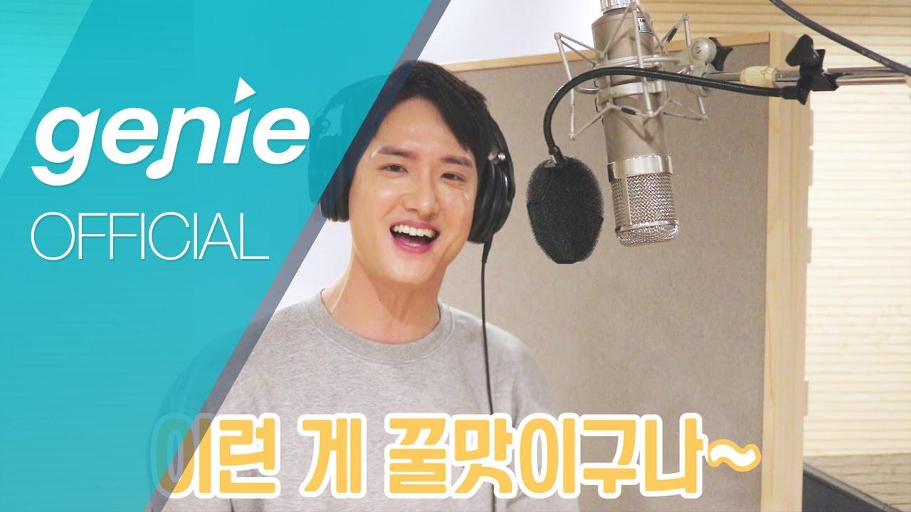 하동근 Ha Dong Geun - 꿀맛이야 Honey song (Sketch Video)