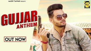 Gujjar Anthem | Maddy Tanwar | Ghanu Music | Tik Tok Populer Song Gujjar Anthem 2020 | Haryanvi Song