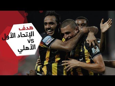 اهداف مباراة الاتحاد والاهلي 3-2 الثلاثاء  27-12-2016 كأس ولي العهد السعودي للمحترفين