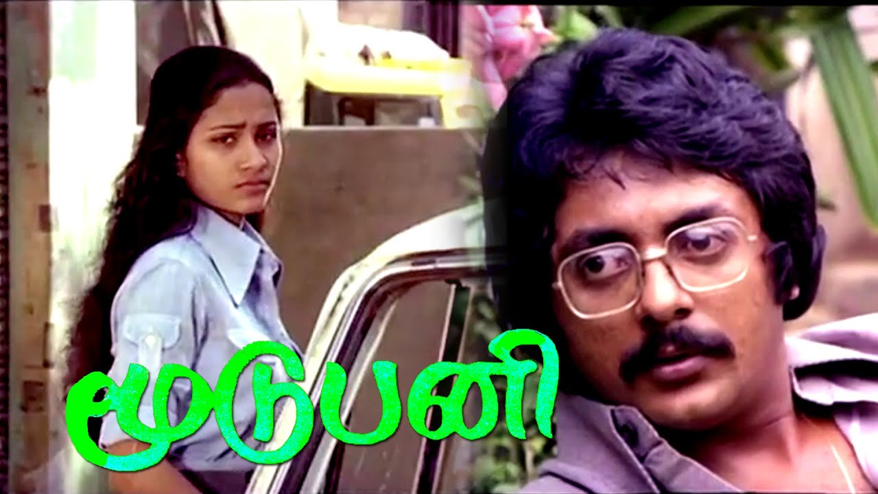 Download Moodu Pani   Pratap Pothan, Mohan, Shoba Mahendra   Superhit Tamil Movie HD