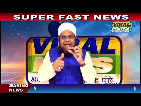 11 Dec, Viral News Live के 3 लाख Subscribers बना महाराष्ट्र का बड़ा channel :