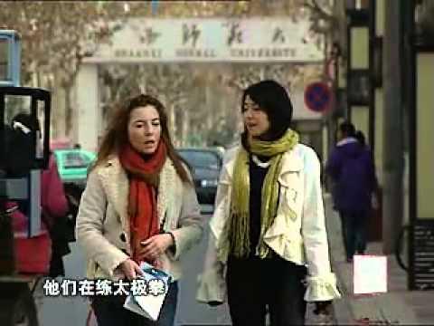 French Taoist Nun - 泊客中国014.美女道姑洋太极 Karine Martin