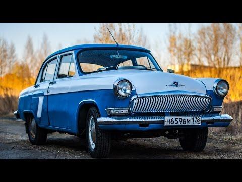 Волга-21р 1968 г выпуска