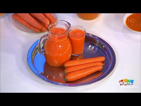 Морковный сок творит чудеса, направляя к здоровью на всех парусах 60