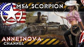 M56 Scorpion - Имя оправдывает?