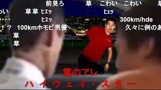 例のアレ BB先輩シリーズ 今田耕司先輩 CT:RN-43062 野獣先輩 BB素材 BB...