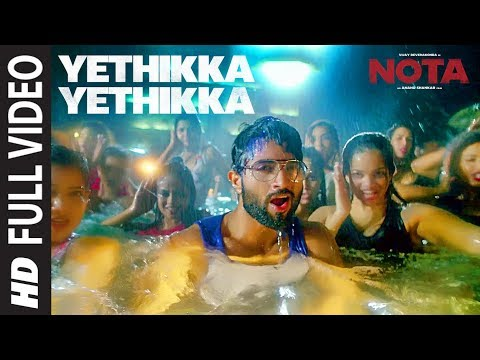 Yethikka Yethikka Full Video Song | NOTA Tamil Movie | Vijay Deverakonda | Sam C.S | Anand Shankar