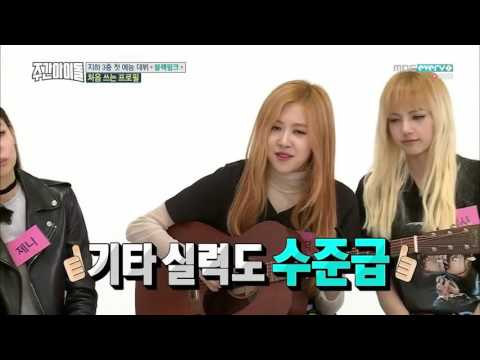 Rosé singing Not For Long by B.o.B