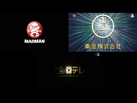 Madman/Toho/Nippon Television Network Corporation (Gantz variant)