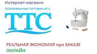 мини швейная машинка купить екатеринбург(Заказ швейной машинки мини по ссылке НИЖЕ: ..., 2014-12-05T10:26:25.000Z)